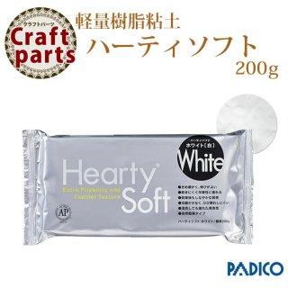 パジコ 軽量樹脂粘土 ハーティソフト 200g 31236