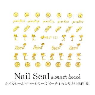 ネイルシール サマー シリーズ ビーチ 1枚入り 56-HBJY151