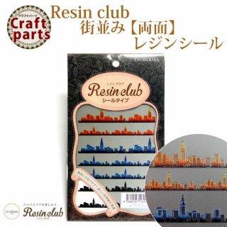 レジンクラブ R5 街並み 両面 レジンシール RC-CSH-101 31996