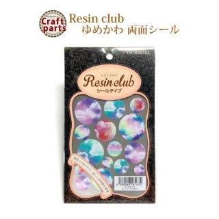 レジンクラブ R67 ゆめかわ 両面 レジンシール RC-YMC-101 81674