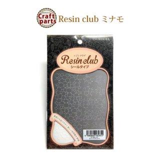 レジンクラブ R92 ミナモ レジンシール RC-WSF-101 82855