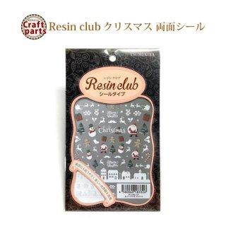 レジンクラブ R95 クリスマス 両面 レジンシール RC-CRS-101 83326