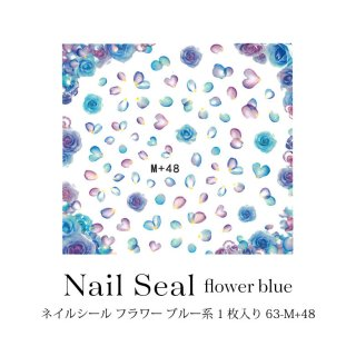ネイルシール フラワー ブルー系 1枚入り 63-M+48