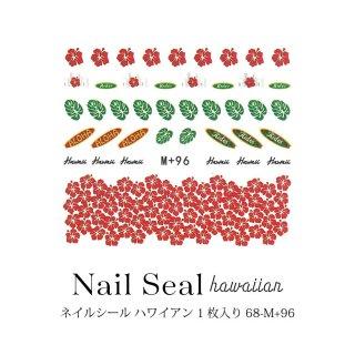 ネイルシール ハワイアン 1枚入り 68-M+96