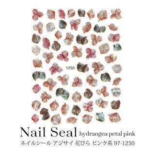 ネイルシール アジサイ 花びら ピンク系 97-1250
