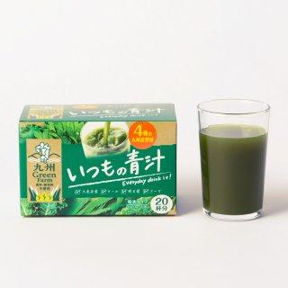キホンの青汁 20袋