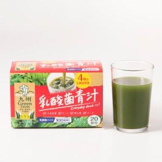 乳酸菌青汁 20袋
