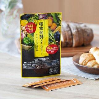 植物発酵エキスゼリー 7包