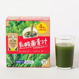 乳酸菌青汁 50袋