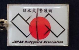 日本ボディーガード協会 オリジナルストラップヘッド