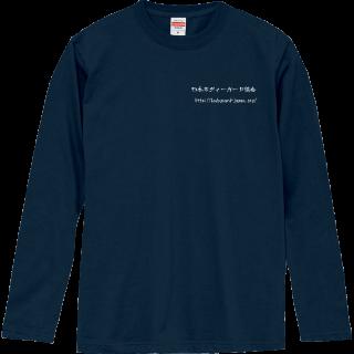 日本ボディーガード協会 オリジナル ロングスリーブTシャツ