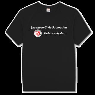 スペシャルセミナー オリジナルフェイスタオル