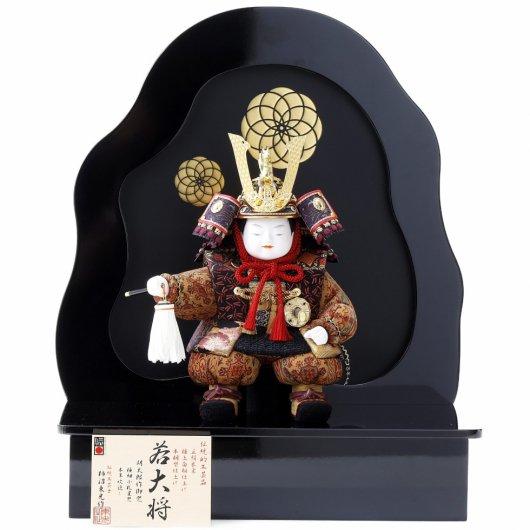 若大将(A) - WAKADAISHO -