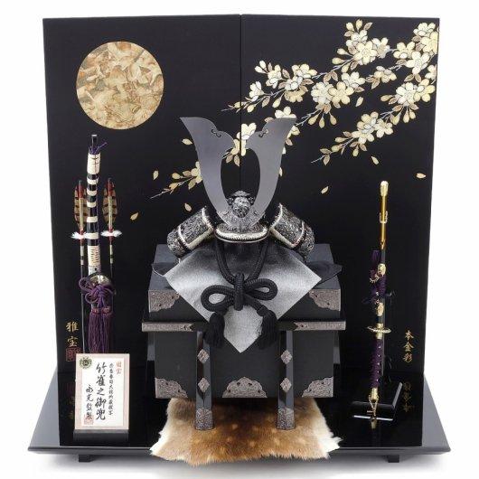 佳月(B) - KAZUKI - 竹雀之兜