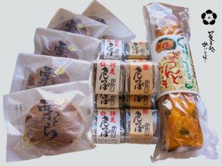 菓子処 めいじや お菓子詰合せ ギフトセット 彩