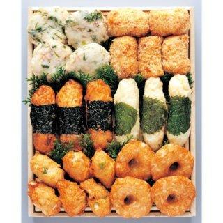 【ファイナル 販売期間 3/15 11:00〜3/19 12:00】西海食品� 長州揚『バラエティセット』