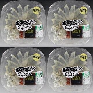 【販売期間 3/8 11:00〜3/15 10:30 】林商店 とらふぐ刺身1人前(4皿セット)