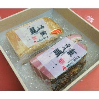 【ファイナル 販売期間 3/15 11:00〜3/19 12:00】朝日屋 熟成ベーコンとパストラミビーフのセット