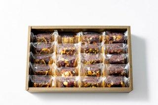 【販売期間 3/8 11:00〜3/15 10:30 】�アデリー ADBホシフルーツ ナッツとドライフルーツの贅沢ブラウニー 20個
