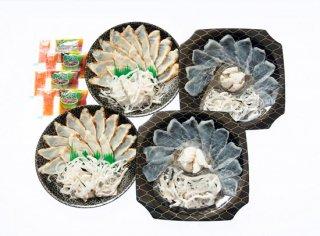 徳山ふくセンター� 国産とらふく刺身&天然まふくのタタキ刺しの食べ比べセット