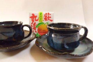 雅萩堂 萩焼コーヒーお菓子セット