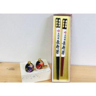 【販売期間 3/1 11:00〜3/8 10:30 】�中村民芸社 大内人形箸置き、夫婦箸セット