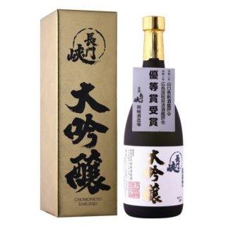 (酒)岡崎酒造場【長門峡】大吟醸