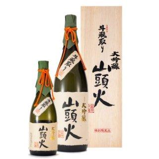 (酒)金光酒造【山頭火】斗瓶取り大吟醸原酒