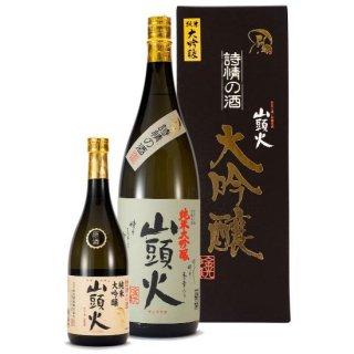 (酒)金光酒造【山頭火】純米大吟醸原酒