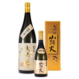 (酒)金光酒造【山頭火】大吟醸原酒