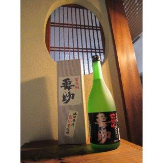 (焼酎)山縣本店 【要助】 飲み比べセット