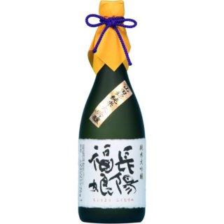 (酒)岩崎酒造【長陽福娘】山田錦純米大吟醸
