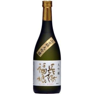 (酒)岩崎酒造【長陽福娘】山田錦大吟醸
