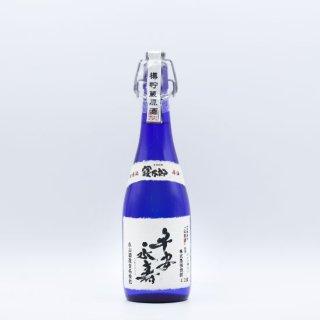 (焼酎)永山酒造【寝太郎】平安永寿43度