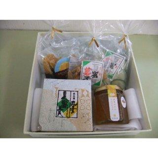 【販売期間 3/1 11:00〜3/8 10:30 】萩みかんのたけなか 夏みかん菓子詰合せ