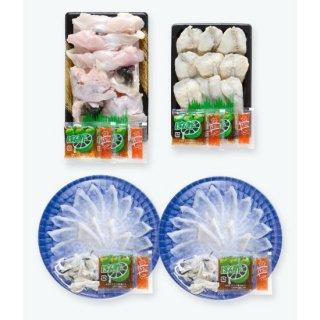 【販売期間 3/8 11:00〜3/15 10:30 】日高本店 とらふく刺身とふくちり鍋セット