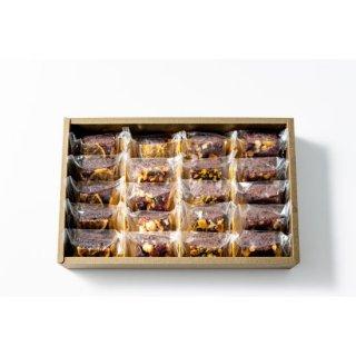 【ファイナル 販売期間 3/15 11:00〜3/19 12:00】�アデリー ADBホシフルーツ ナッツとドライフルーツの贅沢ブラウニー 20個
