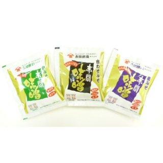 【ファイナル 販売期間 3/15 11:00〜3/19 12:00】赤間醸造� フリーズドライ味噌汁3種24袋入り