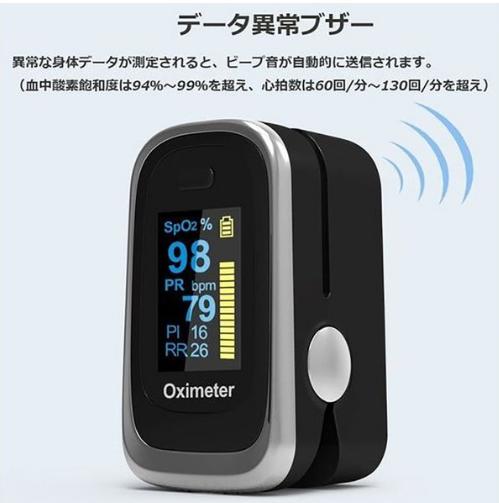 濃度 計 指 酸素 酸素濃度計指 オムロン