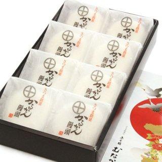 かるかん饅頭(8個入)