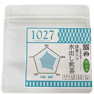 煎茶ティーバッグ 15pc