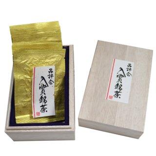 和幸の森ギフトD 品評会入賞茶(一煎パック・桐箱入り)100g