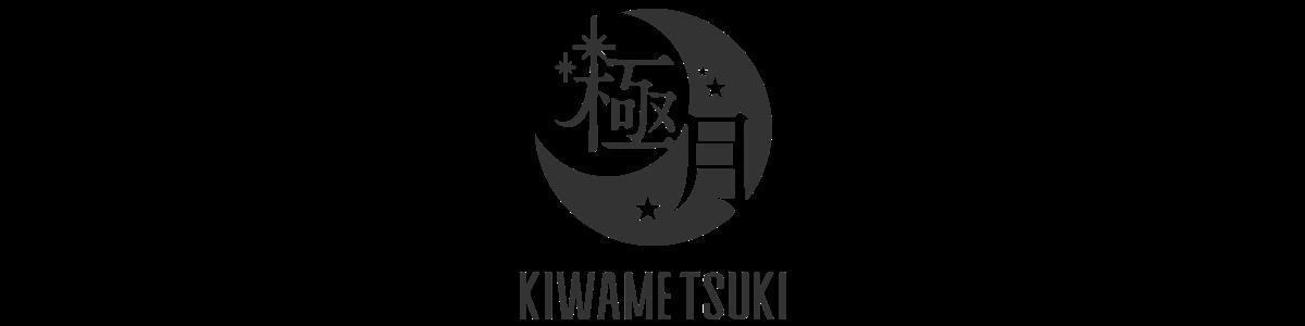 極月 kiwametsuki ON LINE SHOP