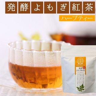 お茶のカジハラ 発酵よもぎ紅茶 (ティーバッグ)