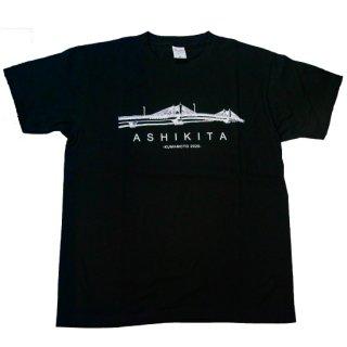 芦北復興支援Tシャツ