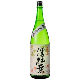 浮紅葉 純米吟醸
