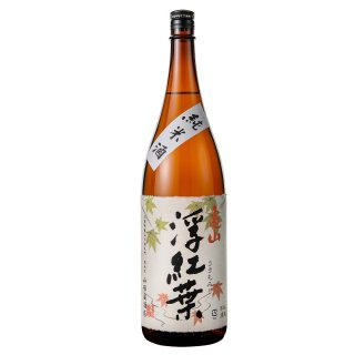浮紅葉 純米