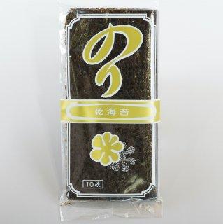 宮城県産 板海苔(乾し海苔) 1帖(10枚)