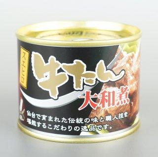 牛たん大和煮(缶詰) 170g