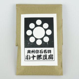 奥州白石名物小十郎豆腐 1コ
